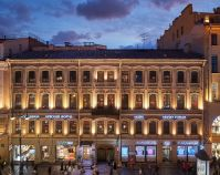 nevsky_forum_facade