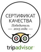 sertifikat_kachestva