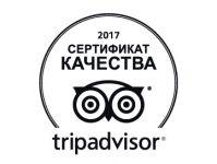 sertifikat_kachestva1